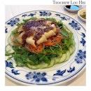 Hung Kang Teochew Restaurant