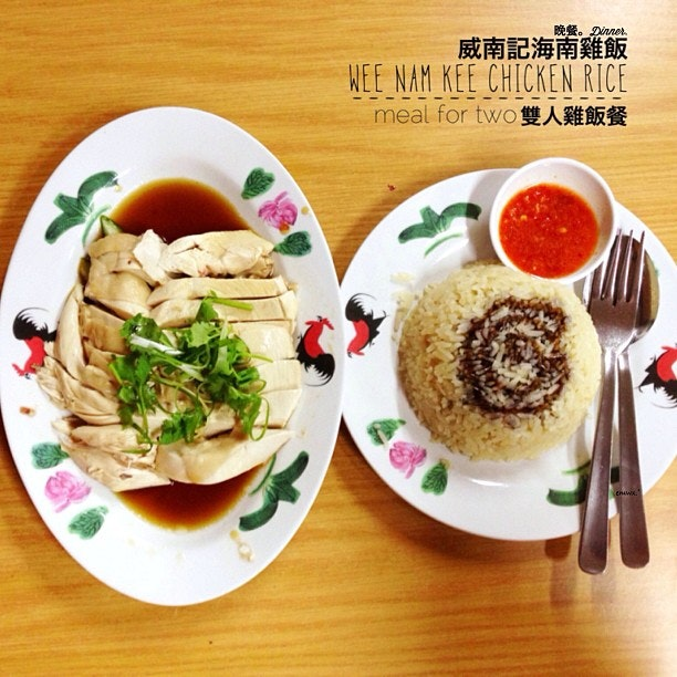 yesterday's #dinner w @sadocean #chickenrice #weenamkee #chinesefood #singaporefood
