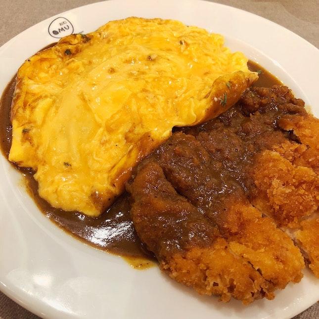 Lava Omu Rice