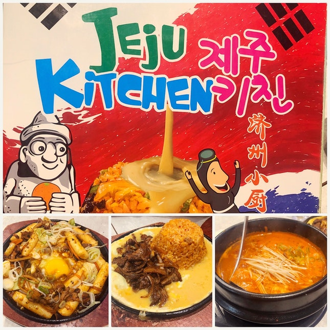 Jeju Kitchen