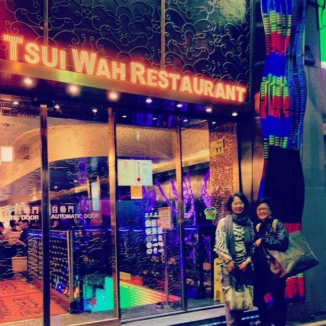 This Tsui Wah branch decor looks like some nightclub.