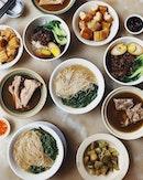 Ng Ah Sio Bak Kut Teh has introducing their new Kung Fu Tea and Bak Kut Teh breakfast set.