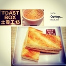 Teh-C Kao kosong & toast....been my craving for the past few weeks #teabreak #cravings #carbs