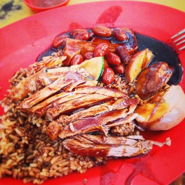 Geylang Famous Duck Rice