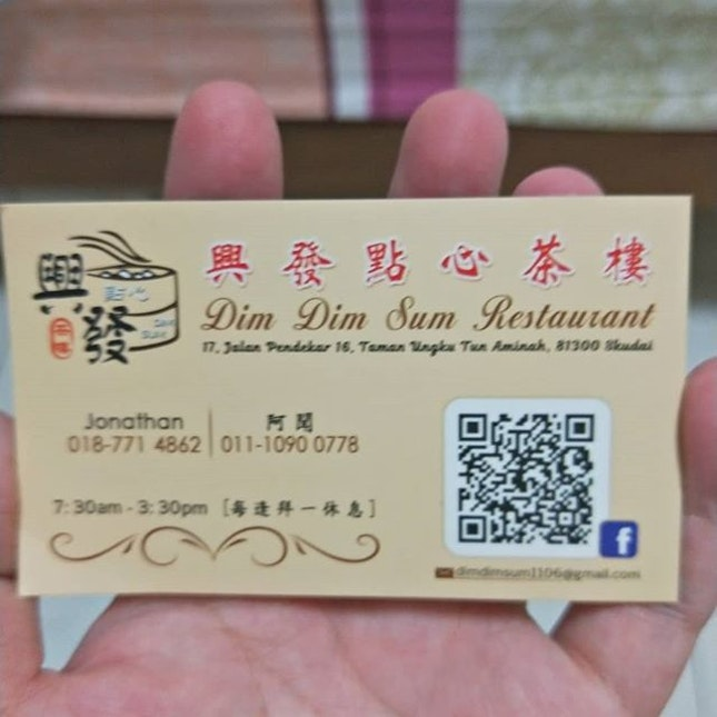 If U need a Cheap Good Reason Dim Sum U need to come to these Place.