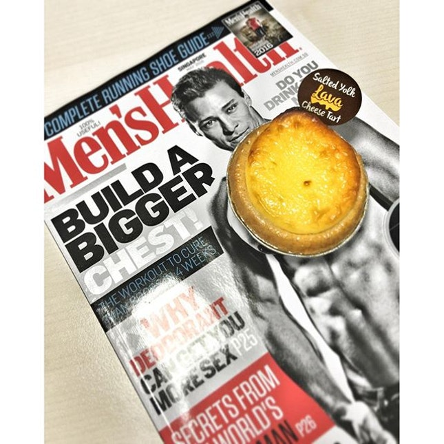 [Prima Deli's Salted Yolk Lava Cheese Tart]  Build a bigger chest through cheese tarts?