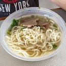 Beef Noodle Soup ($5)