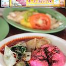For Handmade Teochew Kueh