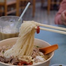 For Comforting Pork Noodles