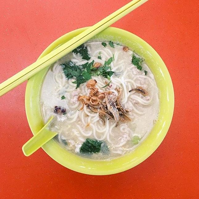 U-Mian from De Sheng Handmade Noodle .