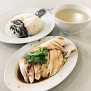Roasted Chicken Rice from Jin Mao Hainanese Chicken Rice  The chicken rice here comes in per person servings.