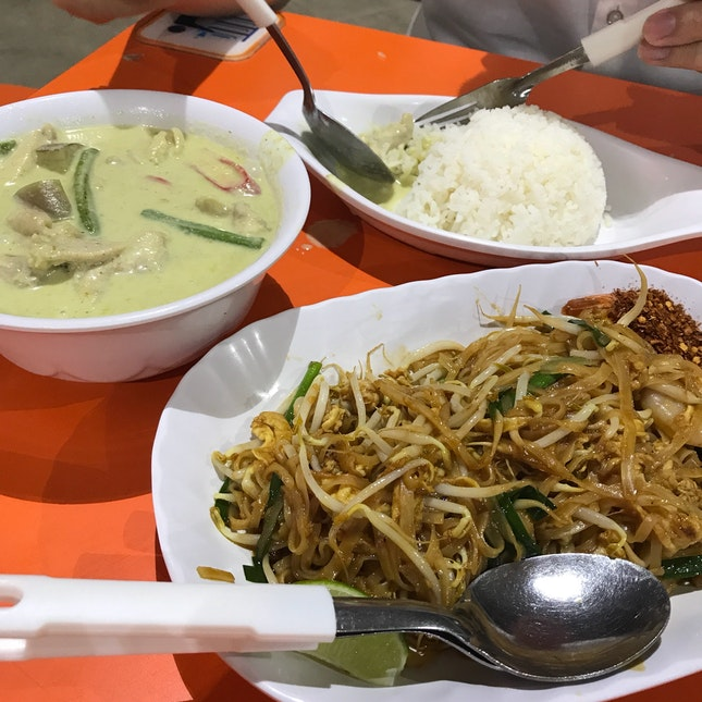 Green Curry ($5) & Phad Thai ($5.50)