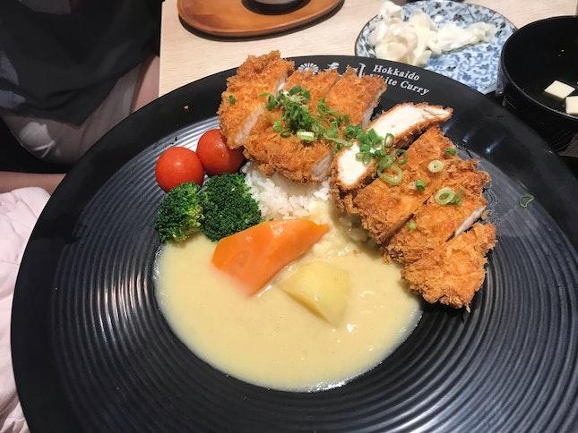 Chicken Katsu White Curry Set ($15.90)