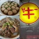 #Tangkak #Beef #Noodle