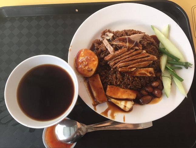 Duck Rice Set