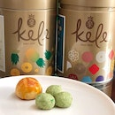 新年快乐 everyone 🍊🍊 Pineapple Ball & Green Pea Cookies 🍍 ⭐️ 4.5/5 ⭐️ 🍴 High quality and delicious #cnygoodies from #kele to welcome in the New Year.