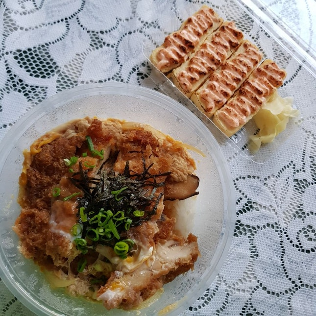 Tori Katsu Bowl And Mentai Tamagoyaki