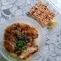 Tenryu Dining & Teahouse