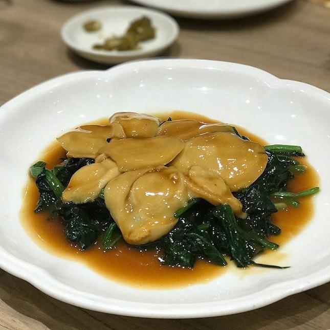 #abalone #Burpple #Burpplesg #whati8today #STfoodtrending #hungrygowhere #8dayseat #sgfoodies #sgfoodie #instagood_sg #sgfood #sgigfood #sgigfoodies #foodpornsg #foodiesg #foodpornsg #foodstagram #cantonesefood #eatoutsg #fatdieme #樂天小香港