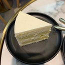 MSW Durian Slice Cake