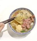 Tsim Chai Kee Noodles 沾仔記