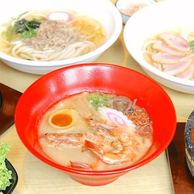1-for-1 Udon at Udon Kamon, Eat At Seven Suntec City, from 21st to 23rd Feb (Thurs – Sat).