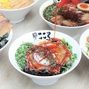 Looks like the MALA fever in Singapore is not stopping yet, with Menya Kokoro the introduction of Singapore's 1st Mala Mazesoba and Ramen.