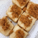 Fried Golden Tofu With Pork Floss