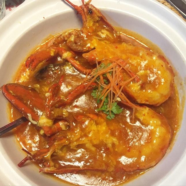 Chilli Lobster In Claypot ($58)