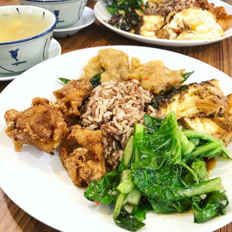 Cai Peng ($7) + Soup Of the Day ($1)