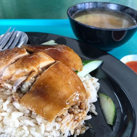 Soya Sauce Chicken Rice ($3), Additional Dumping In Soup ($1.10)