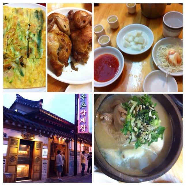 Korea Travel~Korean Food 👍