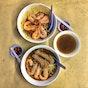 Lam's Prawn and Crab Noodles (Rangoon Road)