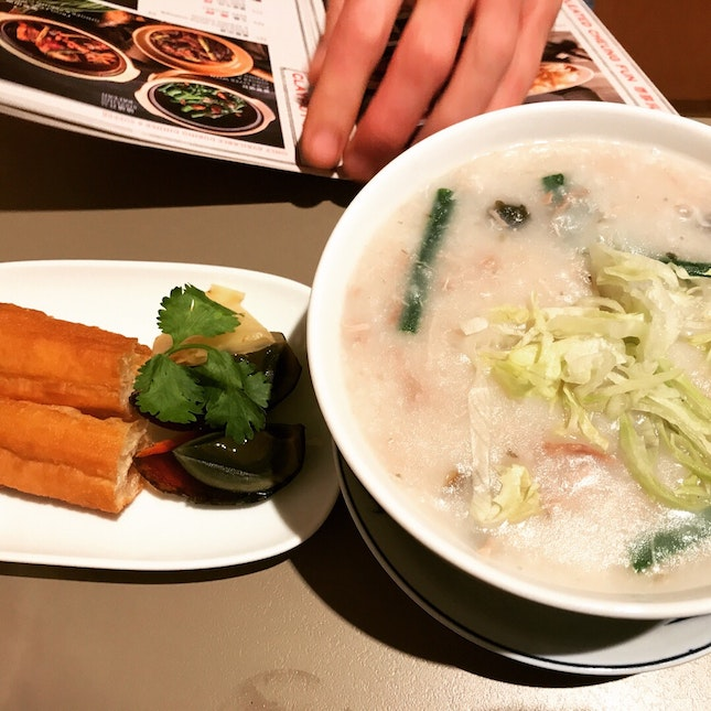 Congee Set $10.80 (with You Tiao & Century Egg) (Part 1)