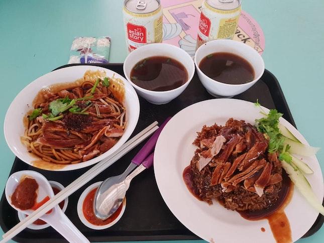 Noodle Duck $4 & Duck Rice $4