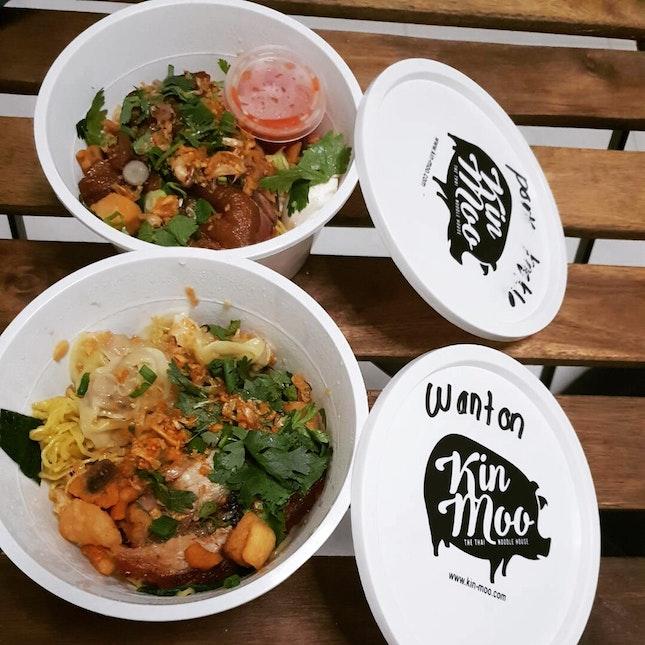 Baa Mee Haeng (Thai Dry Noodle)Kha Moo & Keow Moo Dang $7.90 Each