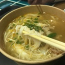 Spicy pork Noodle (Ala carte) $8.90