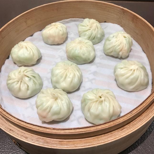 Gourd & Prawn Dumplings (10 Pcs) $12