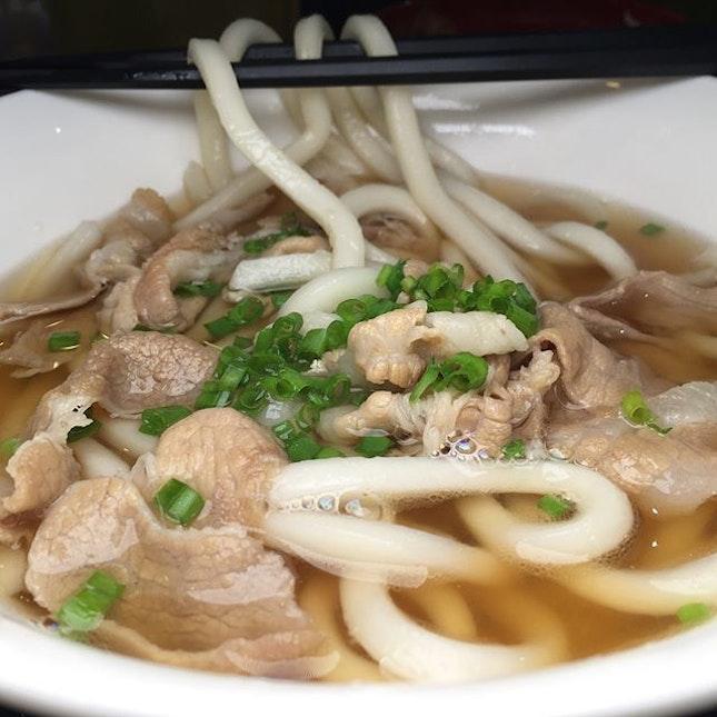 Pork Udon Soup Set Meal