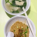 Lo Chan Kee Cantonese Wanton Noodles (Holland Drive Market & Food Centre)