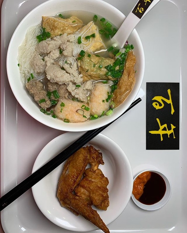 Yong Tau Foo Set