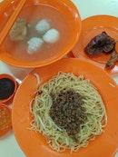 Lao Huang Hakka Niang Tou Fu (North Bridge Road Market & Food Centre)