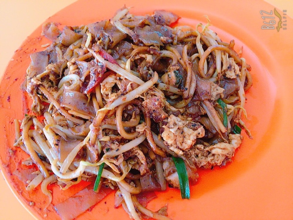 Hill Street Fried Kway Teow