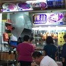 Kim Keat Palm Market & Food Centre
