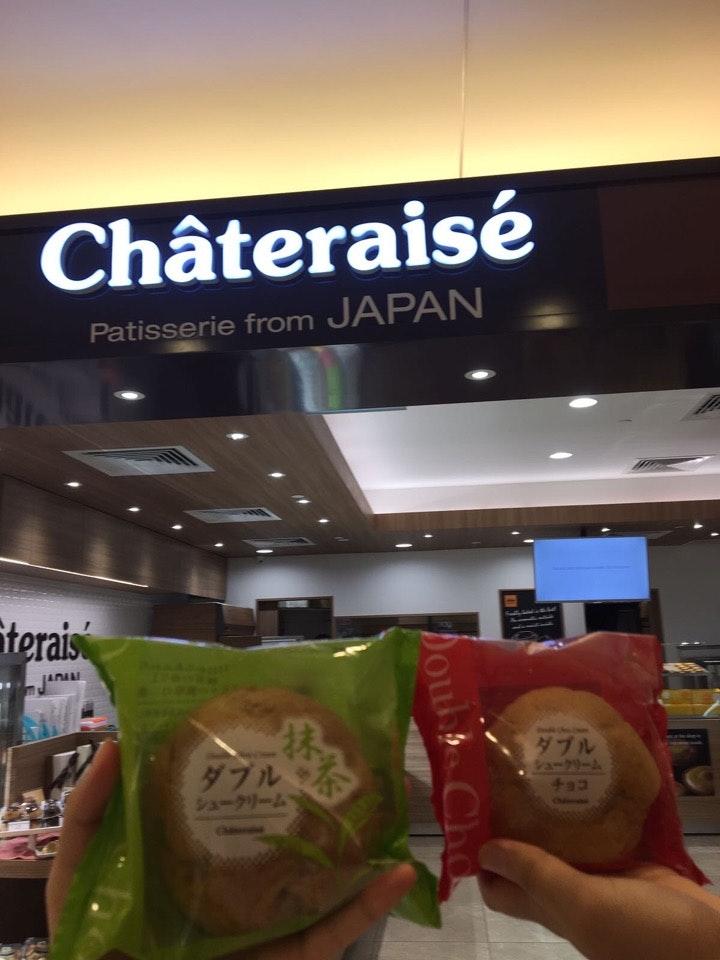 Châteraisé (CityLink Mall)