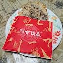 红糖豆沙锅盔 (Brown Sugar Red Bean Guo Kui)
