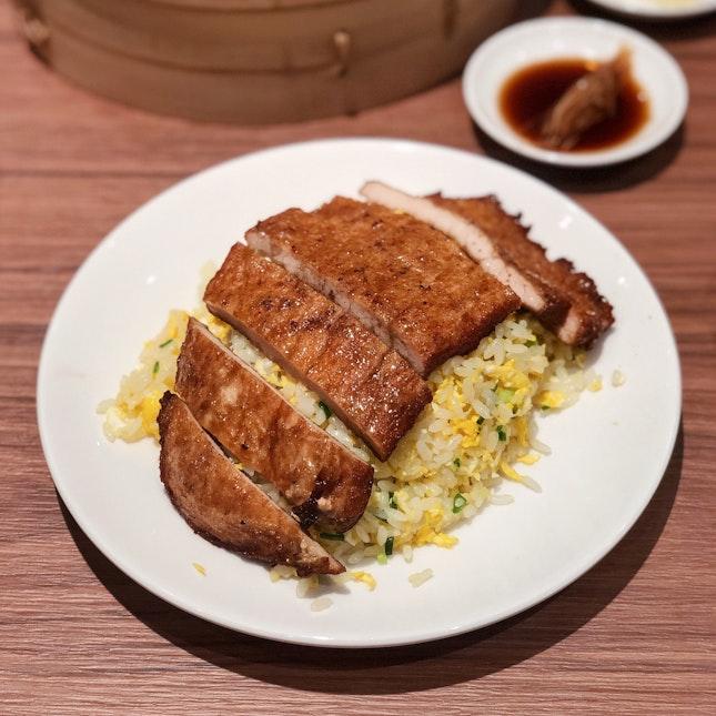 Pork Chop Fried Rice ($12.80)