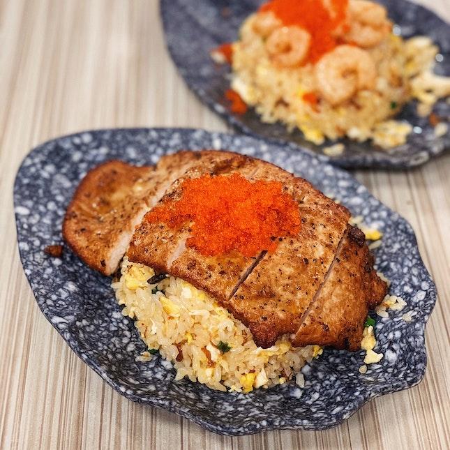 Fried Rice Just Like Din Tai Fung's