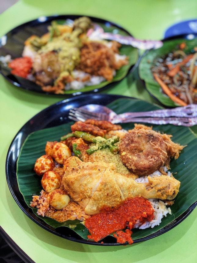 Indonesian/ Malay