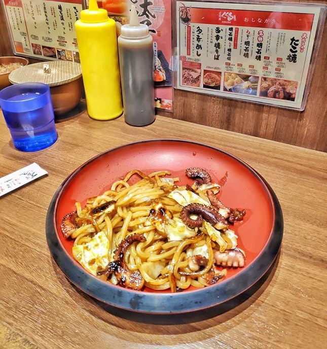 Random yaki soba I had in JP.